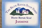 Wrapped Bar of Jasmine Hand Repair Soap photo