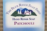 Wrapped Bar of Patchouli Hand Repair Soap photo