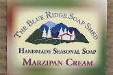 Wrapped bar of Marzipan Goat Milk Soap photo