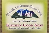Wrapped Bar of Kitchen Cook Soap removes fish onion garlic odors