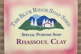 Wrapped Bar of Rhassoul Clay Soap